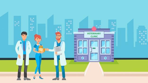 Clinica del veterinario nell'illustrazione piana di vettore di paesaggio urbano