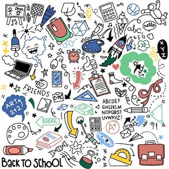 Clipart della scuola. elementi e materiale scolastico di doodle di vettore. oggetti didattici studiati a mano