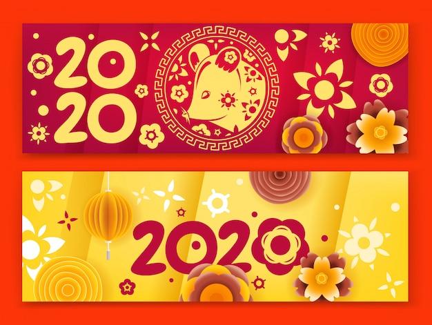 Collezione di banner di felice anno nuovo cinese 2020