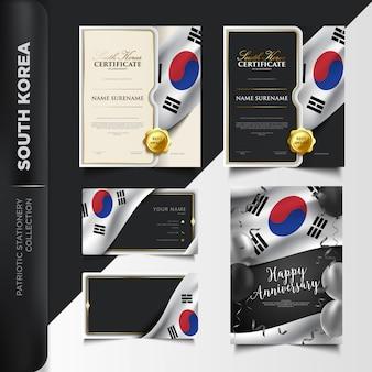 Collezione di cartoleria patriottica della corea del sud