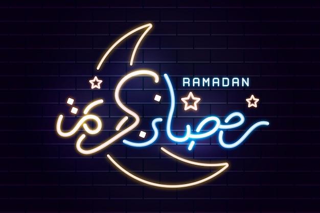 Collezione di insegne al neon di ramadan
