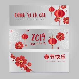 Collezione di mockup di nuovo anno cinese