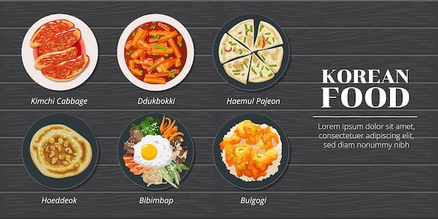 Collezione di set di menu di cibo coreano