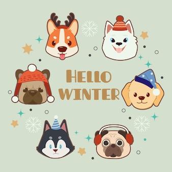 Collezione di simpatici cani con accessori invernali