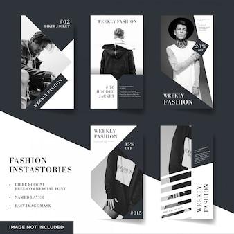 Collezione di storie di instagram di articoli di moda