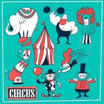 Collezione di tendone da circo e divertenti artisti dello spettacolo: pagliaccio, uomo forte, acrobati, trapezista. illustrazione vettoriale in stile cartone animato.