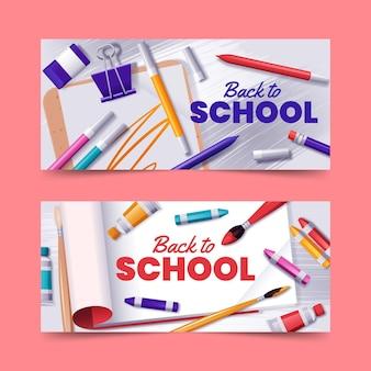 Collezione realistica di banner per la scuola