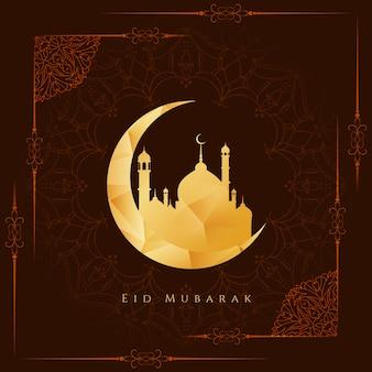 Colore marrone elegante eid mubarak sfondo