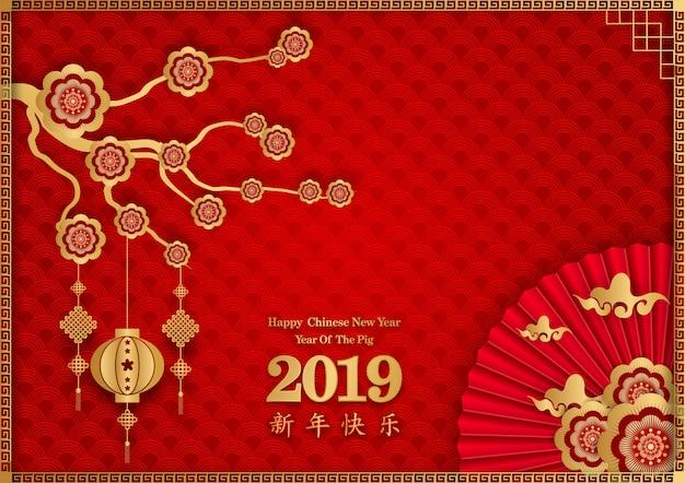 Colore oro buon anno cinese 2019