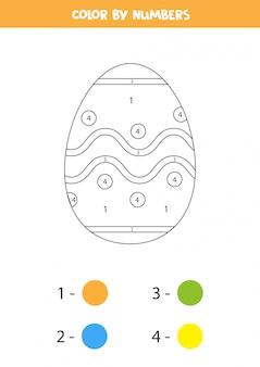 Colori l'uovo di pasqua sveglio del fumetto dai numeri. pagina da colorare per bambini.