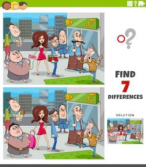 Compito educativo di differenze con il gruppo di persone dei cartoni animati