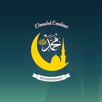 Compleanno del profeta mohammed