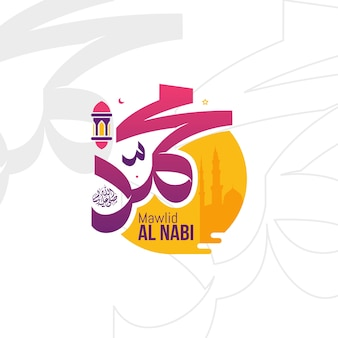 Compleanno del profeta muhammad in stile calligrafico arabo mawlid al nabi