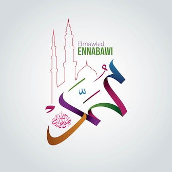 Compleanno del profeta muhammad