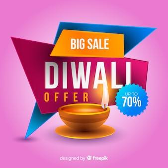 Composizione di vendita moderna diwali con design realistico