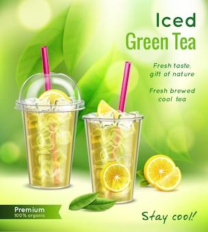 Composizione realistica in pubblicità del tè verde ghiacciato con l'illustrazione piena di vettore del limone delle foglie di menta di vetro