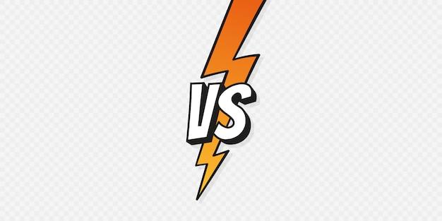 Concept vs. combattimento. contro lo stile del gradiente di segno con un fulmine isolato su sfondo trasparente per battaglia, sport, competizione, concorso, match game.
