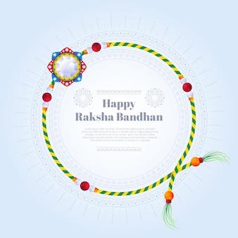 Concetto del fondo di raksha bandhan