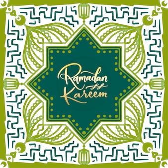 Concetto dell'acquerello ramadan kareem