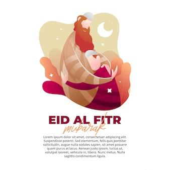 Concetto dell'illustrazione di eid con l'amore di un padre