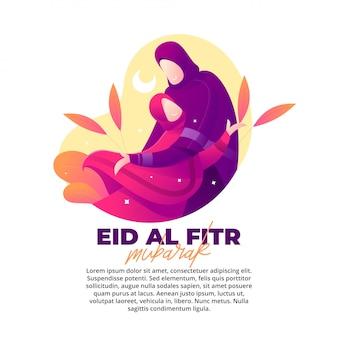 Concetto dell'illustrazione di eid con l'amore di una madre