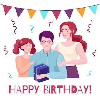 Concetto della carta di vettore di buon compleanno con lo spazio del testo. la famiglia si congratula con papà.