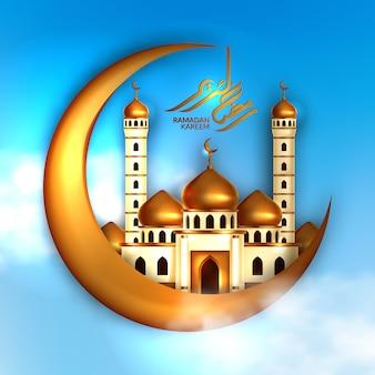 Concetto della costruzione della moschea della cupola dorata con la mezzaluna della luna dell'oro e la calligrafia del kareem del ramadan