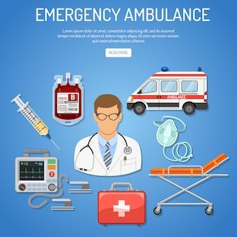 Concetto di ambulanza di emergenza medica