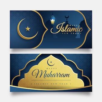 Concetto di banner piatto islamico anno nuovo