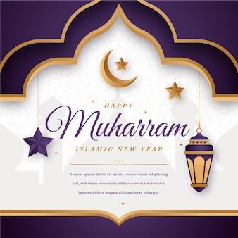 Concetto di capodanno islamico piatto