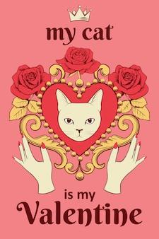 Concetto di carta di san valentino
