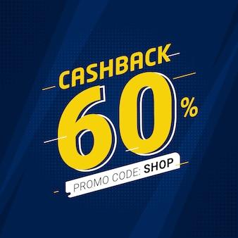 Concetto di design banner cashback per risparmiare e rimborsare i soldi