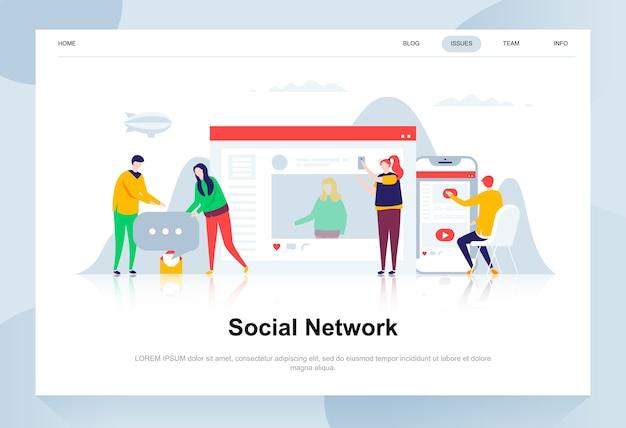Concetto di design piatto moderno di rete sociale.
