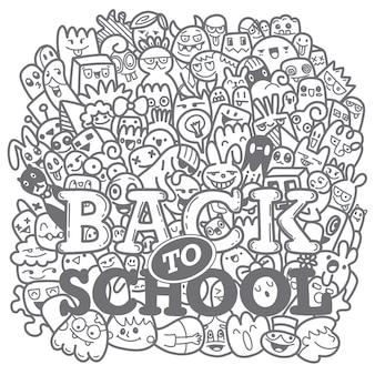 Concetto di educazione. materiale scolastico disegnato a mano e fumetto comico con scritta back to school in stile pop art