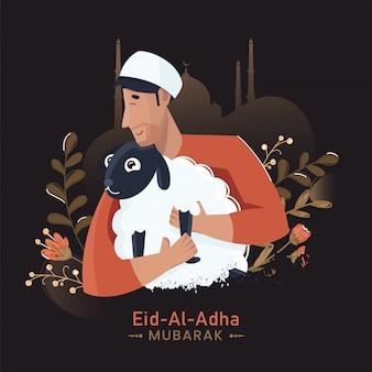 Concetto di eid al-adha mubarak con l'illustrazione dell'uomo musulmano che tiene una capra del fumetto e floreale sul fondo della moschea di brown silhouette.