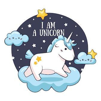 Concetto di fantasia del biglietto di auguri per il compleanno: unicorno di scarabocchio sulla nuvola