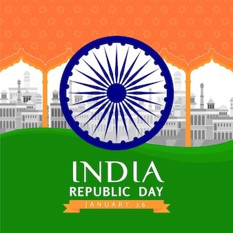 Concetto di giorno della repubblica indiana di design piatto