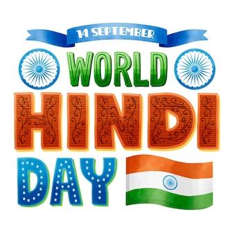 Concetto di giorno hindi