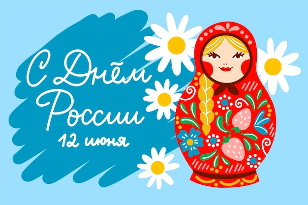 Concetto di illustrazione giorno russia