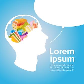 Concetto di istruzione scolastica della pila di libri della testa umana