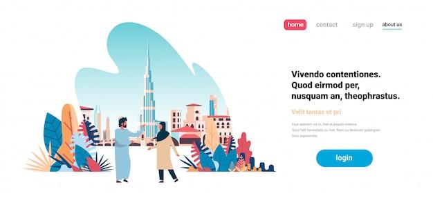 Concetto di landing page con paesaggio urbano di dubai