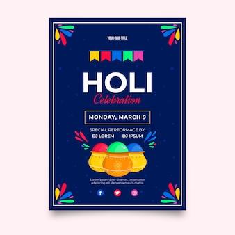 Concetto di modello di design piatto holi festival flyer
