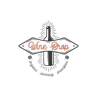 Concetto di modello di logo di negozio di vino. bottiglia di vino, foglia, sprazzi di sole e design tipografico. emblema monocromatico di riserva per cantina, logotipo di enoteca, negozio isolato su priorità bassa bianca.