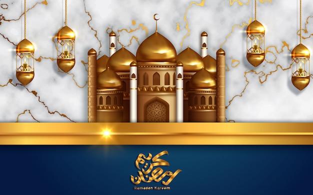 Concetto di moschea d'oro per il mese santo della comunità musulmana di ramadan kareem.