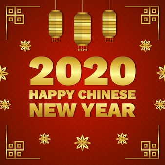 Concetto di nuovo anno cinese design piatto