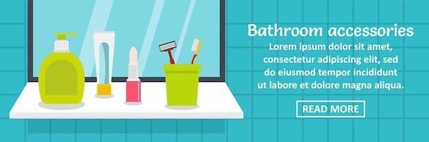 Concetto di orizzontale del modello dell'insegna degli accessori del bagno