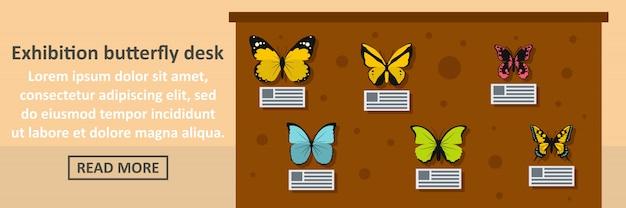 Concetto di orizzontale del modello dell'insegna dello scrittorio della farfalla di mostra