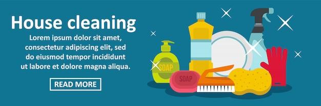 Concetto di orizzontale dell'insegna di pulizia della casa