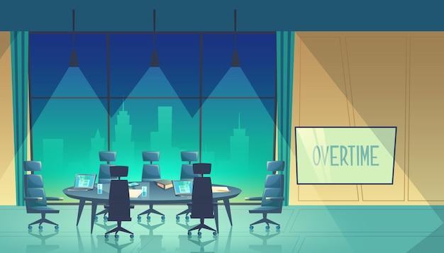 Concetto di straordinari - sala conferenze per seminari di lavoro durante la notte