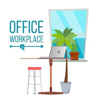 Concetto di ufficio sul posto di lavoro